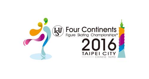四大陸選手権2016がいよいよ今月開催。選手達を応援しに台湾へ行きながら息抜きにグルメ旅行も考えてるファンが多くいるみたいだ