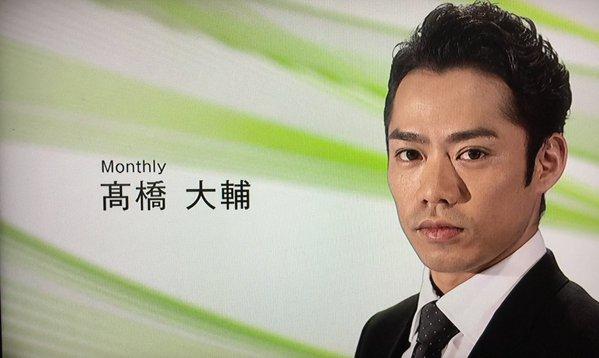 高橋大輔がキャスターを務めるNEWS ZEROの初出演が4月14日に予定されている事が判明