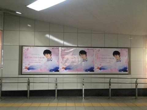 仙台には地元愛が感じられる。羽生結弦の世界選手権ポスターがどんな仕上がりになるのか今年も楽しみ