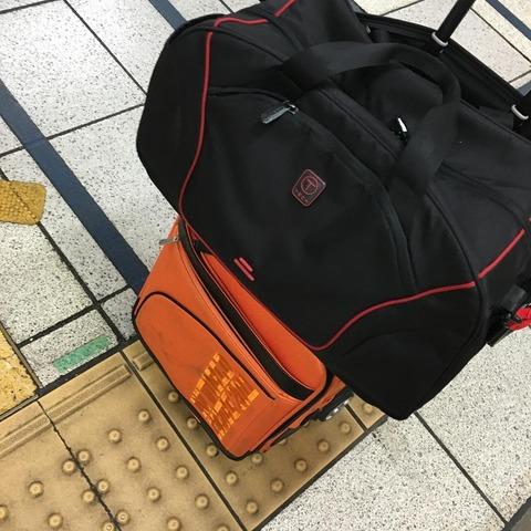 小塚崇彦が引退後にサラリーマンとして初出張。何故か「スケート靴を持ってきた」とマイペースぶりを発揮