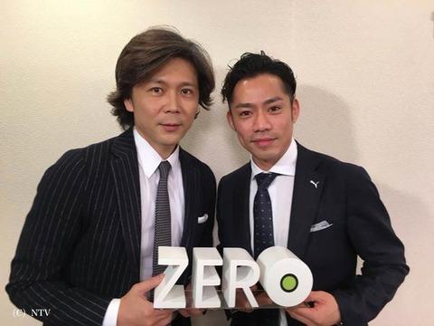 高橋大輔の延期されていたNEWS ZEROキャスターデビューは本日4月18日(月)に出演決定