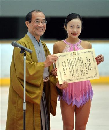 本田真凜が夏季開催の東京五輪を目指す?市長からの珍エールにビックリ