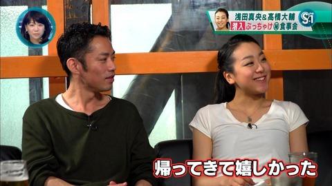 浅田真央のプライベートに密着。ぶっちゃけ食事会で素顔と本音が明らかに
