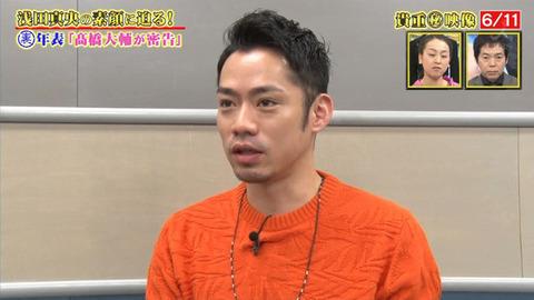 本日はSOl千秋楽。体育会TVでは高橋大輔が浅田真央について「僕より男らしい」と語る