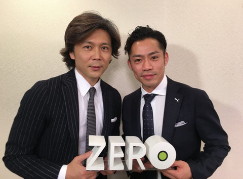 高橋大輔がNEWS ZEROでキャスターデビューする日は明日の4月14日&SOI名古屋公演は盛況