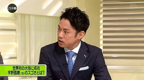 高橋大輔がついにキャスターデビュー。冒頭からの出演でファンは歓喜。スーツ姿に違和感も無くなってきてる