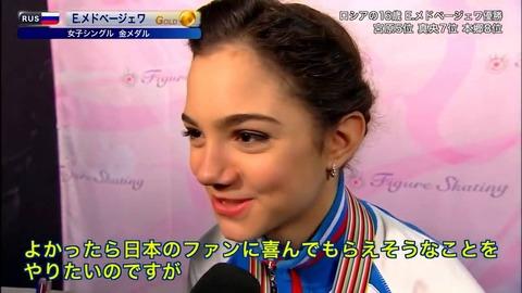 エフゲニア・メドベデワはセーラームーンのおかげで日本人からの印象が格段に良くなった気がするなぁ