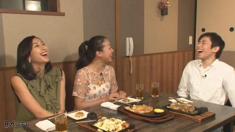 浅田真央のタブーに織田信成が迫る。恋愛の話しでは気になる彼氏の存在について明かす