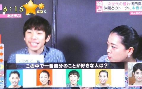 浅田真央「魅せるスポーツだからこそ自分が好き」・・・SOIの食事会で語った本音とは