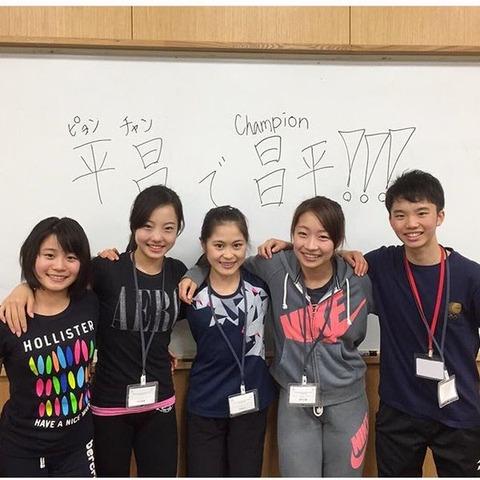 日本オリンピック委員会の研修に宮原知子や本田真凜選手らが参加。平昌でチャンピオン目指して飛躍を誓う