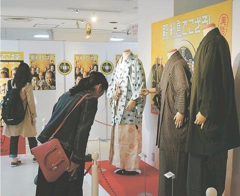 「殿、利息でござる!」羽生結弦が着用した衣装などの展示が始まる