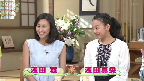 浅田真央・舞がよ〜いドンに出演し可愛いコメントを連発。母親に対する愛情話も披露