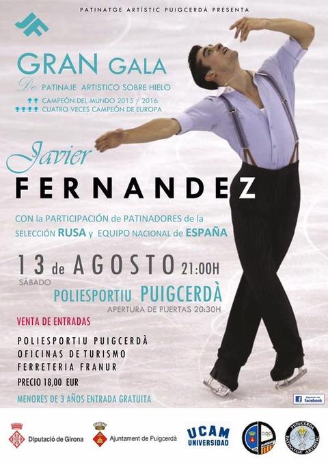 スペインで行われるハビエル・フェルナンデスのショーにユリア・リプニツカヤの出演決定