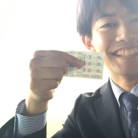 小塚崇彦が日本ダービー観戦で記念ショット&トヨタプロジェクト夢の教室イベントに講師として参加