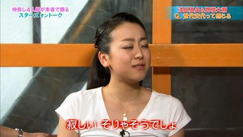 浅田真央が若手選手との年齢ギャップに思わず本音がポロリ・・・「寂しいよぉ」