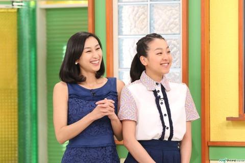 NMB48と浅田真央姉妹の共演キタ━。ちっひーこと川上千尋憧れの浅田姉妹を目の前にして泣きだす場面も