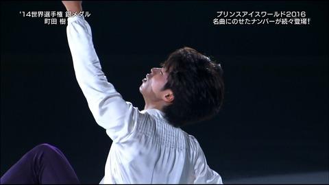 PIW横浜2016で町田樹が「あなたに会いたくて」を披露。磨かれた美しい演技に思わず感動
