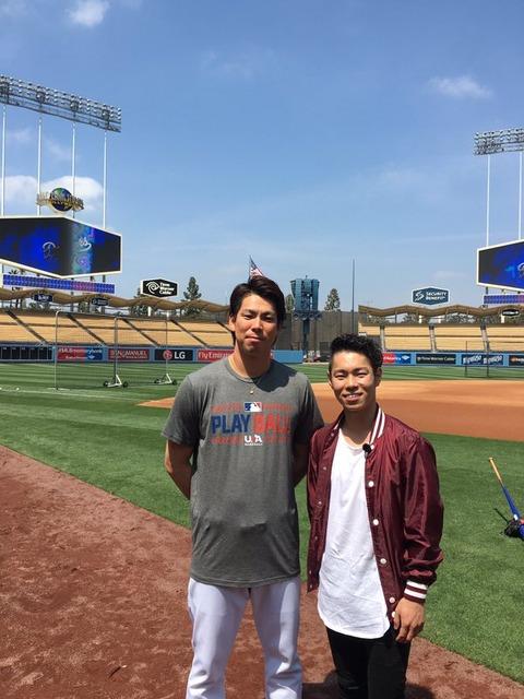 まるで大きさの違う双子?村上大介と前田健太が並んでツーショット写真を公開。やっぱり似ていた
