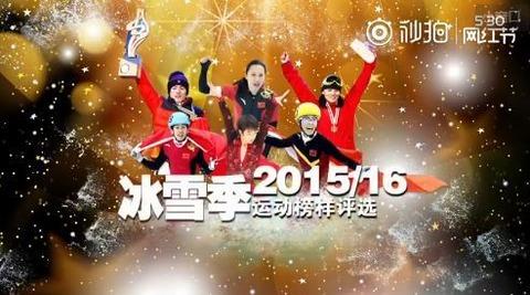実力と共に注目度も高くなってきてるボーヤンジン。中国でもテレビ特集されるなど人気が上がってきてるようだ