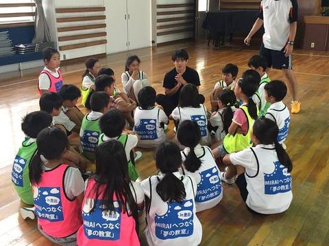 小塚崇彦が夢の教室プロジェクトで第一回目の講師を務める