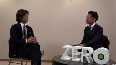 高橋大輔と熊川哲也さんのロングインタビュー動画を公開