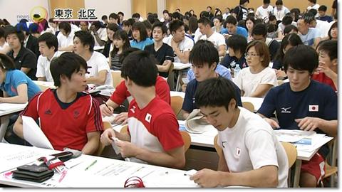 日本スポーツ振興センターの研修会に山本草太と本田真凛が出席。二人ともとても仲良さそう