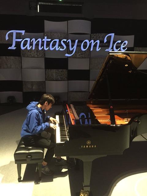 ファンタジーオンアイスin札幌!織田信成がピアノを演奏?ユーモアたっぷりの写真を公開