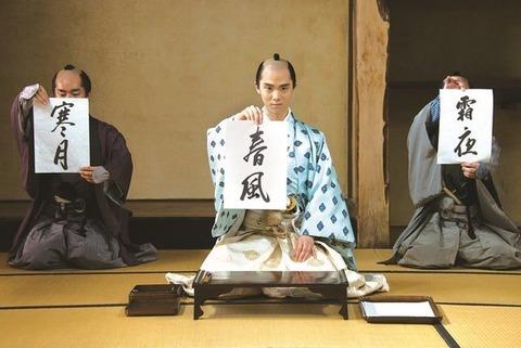 お殿様のインパクトは凄かった・・・羽生結弦が初出演した映画「殿利息でござる」の興行収入が10億円を突破
