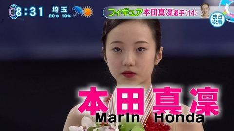言葉を選びながらもしっかりとインタビューに答える本田真凜ちゃんが可愛らしい