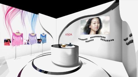 浅田真央プロデュース石鹸パッケージ等を展示「アルソア ポップアップハウス」を期間限定で表参道にオープン