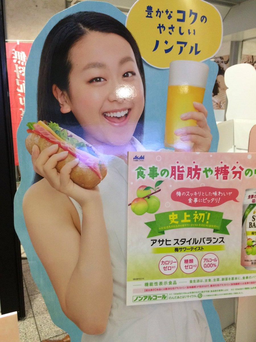 浅田真央のスタイルバランス梅サワーが7月5日に新発売。これに合わせて新CM放送されるかな?