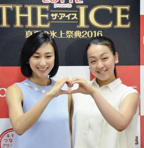 浅田舞・真央インタビューで一問一答。真央座長の人気アイスショーが7月に大阪で開催