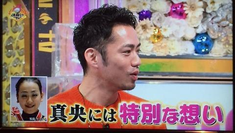 体育会TVに出演した高橋大輔が浅田真央について「異性として見られない」と語りソチ五輪号泣は女子同士の友情と振り返った