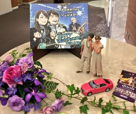 小塚崇彦さんと大島由香里さんの結婚披露宴に浅田真央ちゃんは出席したのかな?目撃上はあるけど写真が出て来てこないですね