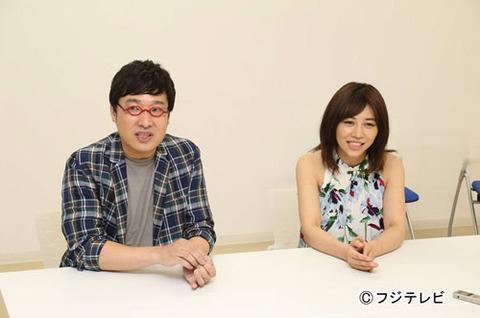 村主章枝さんが男女3人とお見合い「女性に興味ある」の答えは…