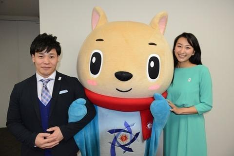 冬季アジア大会のPRアンバサダーとして浅田舞が札幌のイベントに参加