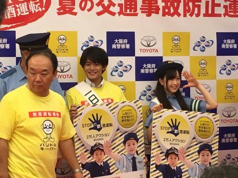 小塚崇彦が夏の交通事故防止運動イベントに登場。アイドル顔負けの小顔で飲酒運転ストップをPR