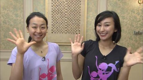 ザ・アイス2016フィナーレダンスレッスンを浅田真央・舞姉妹が初披露。映像を見て可愛いダンスを習得しよう