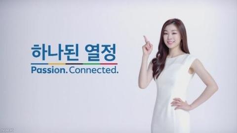 平昌五輪のボランティア募集始まる。「あなたの情熱で韓国と世界をつないでください」