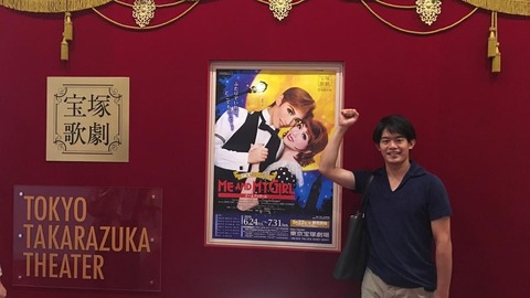 小塚崇彦もポケモンGOを始める。沖縄で可愛いモンスターをゲットしたみたいだ