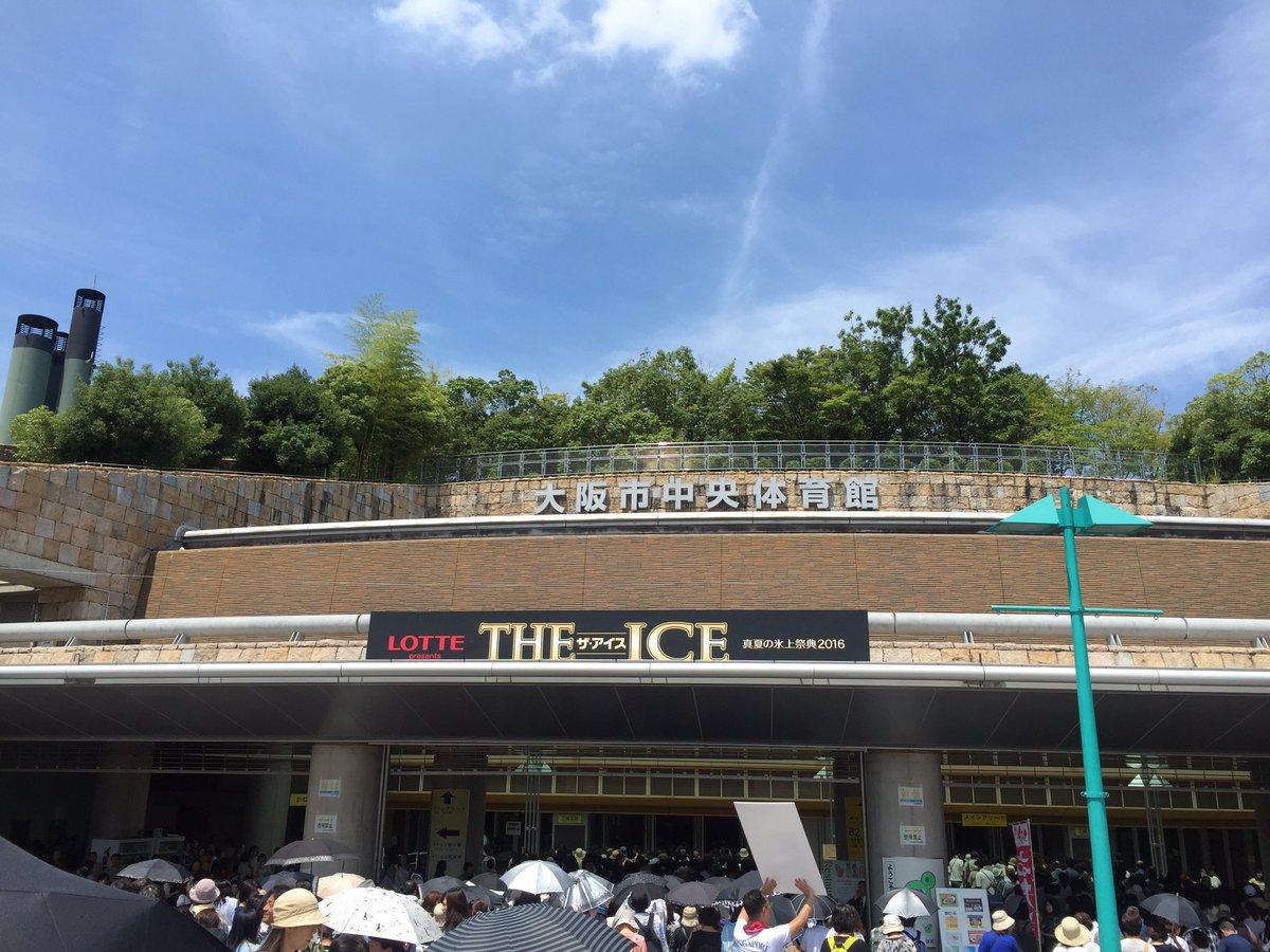 浅田真央のザ・アイス大阪公演初日大いに盛り上がり無事終了。新プロも披露され現地で観戦した方の報告を聞くだけでも熱気が伝わってくる