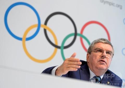 IOCが臨時理事会を開きリオ五輪からロシア選手団の全面除外を見送り判断は各競技団体に任せるという方針を発表。
