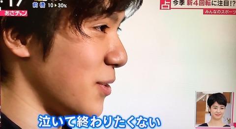 宇野昌磨今季も「攻める」姿勢で挑む。新しいジャンプを取り入れて飛躍の年へ
