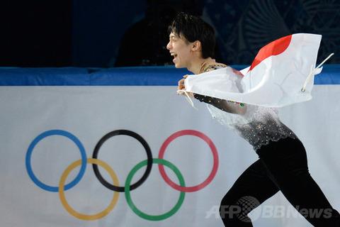 【祝!金メダル】体操男子団体の金メダル獲得に羽生結弦のソチ五輪の記憶が自然と思い出される