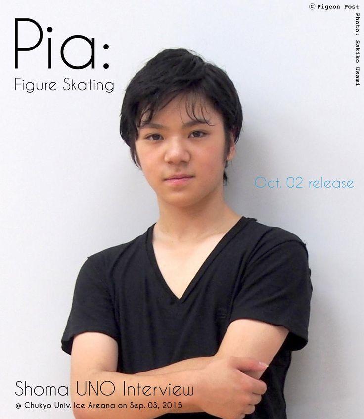 ザアイス2016名古屋公演。宇野昌磨と村上佳菜子がダンスレッスンの先生に。演技は新SPラベンダーを披露