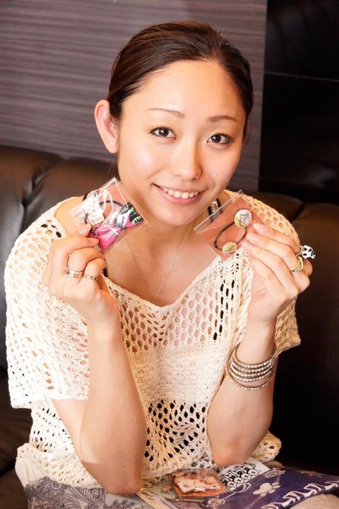 明日のめちゃイケで安藤美姫が私生活をなぜか自ら大暴露