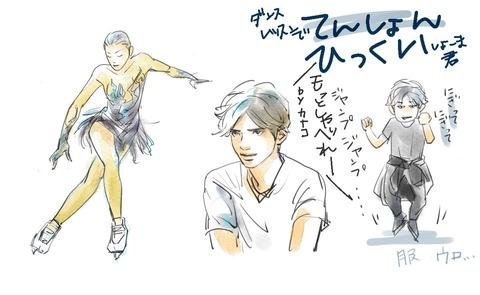 ザ・アイス2016名古屋公演。ダンスレッスンに苦手意識を持ちながらも一生懸命頑張る宇野昌磨にファンも応援