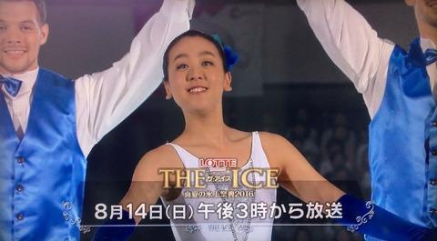 明日午後3時からTHE ICE2016を中京テレビで放送も地域格差で見られない全国のファンは嘆いているようだ