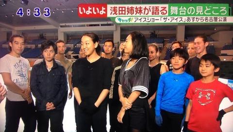 宇野昌磨や無良崇人の演技が間近で見られる。ザ・アイス2016名古屋公演が本日開催