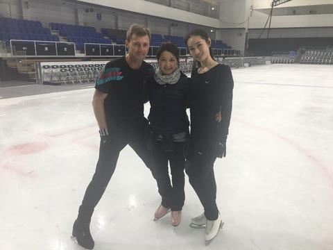 荒川静香のフレンズオンアイス2016。新横浜スケートセンターのリンク会場も完成間近